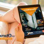 È uscito MiDifendo Magazine, scarica il primo numero GRATIS!